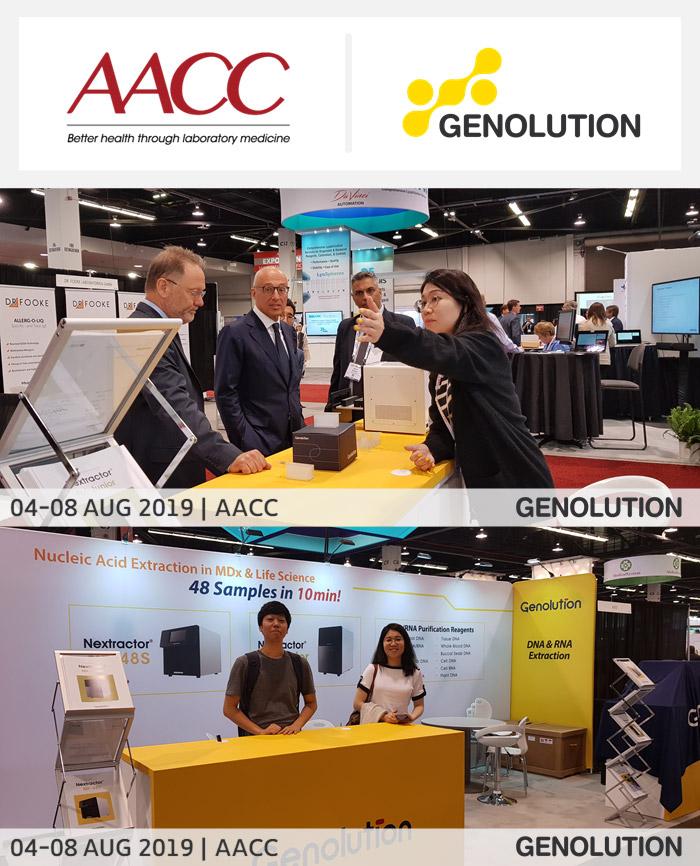 2019_AACC